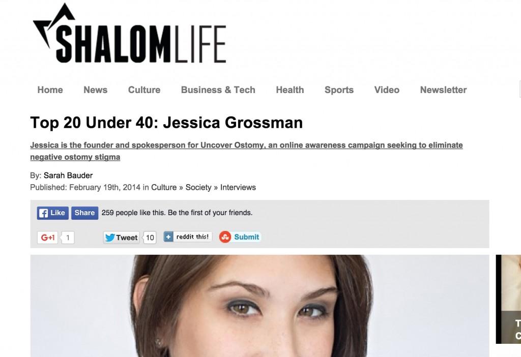 Uncover Ostomy ShalomLife 02-19-2014